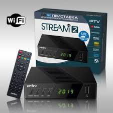 Цифровой приемник <b>DVB</b>-<b>T2 Perfeo</b> Приставка <b>Stream</b>-<b>2</b> для ...