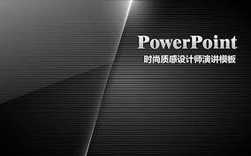 Art Design Of Black Glass Texture Powerpoint Template Ppt