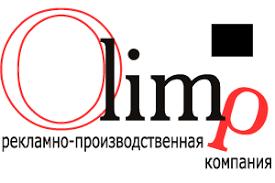 <b>Жилет WAVE WOMEN черный</b> — Рекламное агентство «Олимп»
