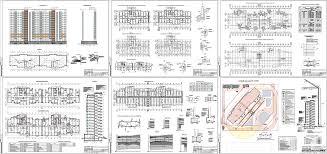 Курсовые и дипломные проекты Многоэтажные жилые дома скачать  Дипломный проект Строительство 15 ти этажного жилого дома в г