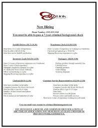 Warehouse resume summary