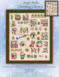 Christmas Chart Images Amazon Com Jingle Bells Christmas Library Je251 Cross