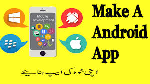 how to make a free how to make a free android app in minutes urdu hindi youtube