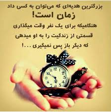 Image result for ‫حال بد‬‎