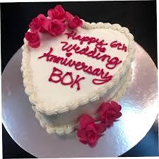 Ideas For 6th Wedding Anniversary Happy Wedding Anniversary Cake For