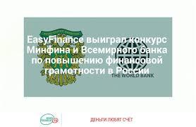 События ru система управления личными финансами d5ca8bd8a269 jpg