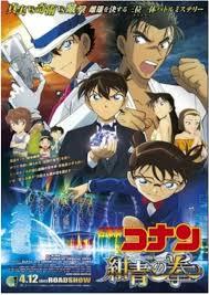 23rd Detective Conan Film Earns 9.18 Billion Yen to Set New Franchise  Record   Conan movie, Detective conan, Conan