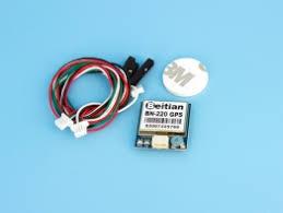 Купить <b>GPS модуль для</b> квадрокоптера в интернет-магазине