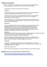 Student Recommendation Letter Sample Resume For Letter Of Recommendation Letter Of Recommendation