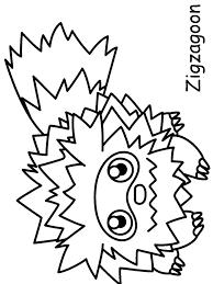 Kleurplaat Pokemon Zigzagoon Pokemonkleurplaten Pokemon File