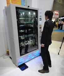Touch Screen Vending Machines Inspiration Smart Touch Screen Vending Machine Remembers Your Face Gadgets