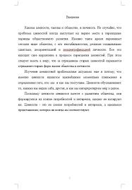 Понятие и природа ценностей принципы классификации Контрольные  Понятие и природа ценностей принципы классификации 09 12 12
