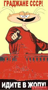 В оккупированном Севастополе на Первомай коммунисты звали Сталина и требовали отставки правительства РФ - Цензор.НЕТ 739