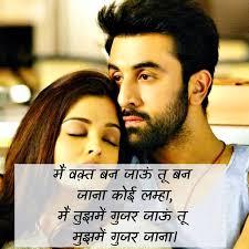 sad love whatsapp dp and hindi status
