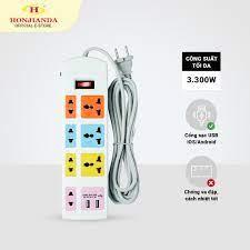 Ổ cắm điện đa năng Honjianda HJD-0448B