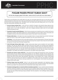 Private Patients Hospital Charter Indonesian Australian