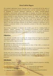 Iafl 2014 First Call For Papers | Forensic Linguistics Tunisia