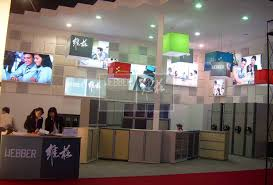 office furniture trade shows. Office Furniture Trade Shows C