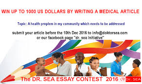 the dr sea essay contest dr sea