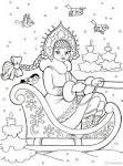 Раскраски печатать новогодние