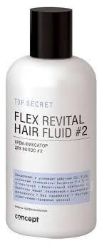 """<b>Крем</b>-<b>фиксатор для волос Concept</b> """"Flex revital fluid #2"""", 250 мл ..."""