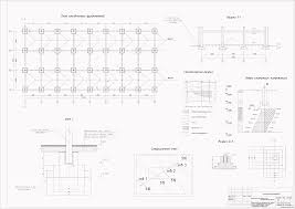 Курсовые работы Фундаменты и основания Чертежи РУ Курсовой проект 2 х этажное производственное здание в г