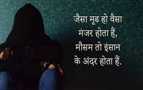 Sad Shayari on hume Ek Chahat Thi Aapke