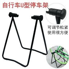 Bicycle Wheel Display Stand Bicycle Wheel Display Stand China Rear Rack Shopping Guide At 100 42