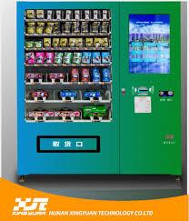 Laundromat Vending Machines Beauteous Soap Vending MachineLaundry Soap Vending MachineLaundry Vending