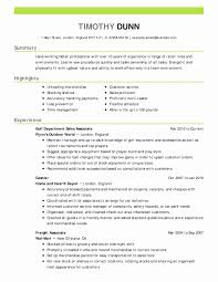 Resume Templates For Retail Jobs New Resume For A Retail Job