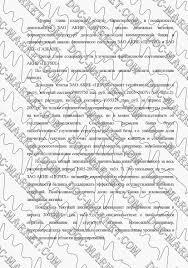 Дипломная работа Анализ финансового состояния коммерческого  анализ финансового состояния банка дипломная работа