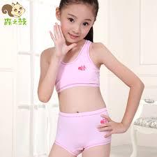 Young asian girl panties
