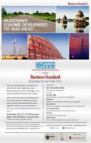 title business standard round table conference 2016