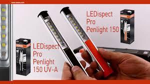 Инспекционные <b>фонари Osram</b> PENLIGHT 150 с УФ-светом ...