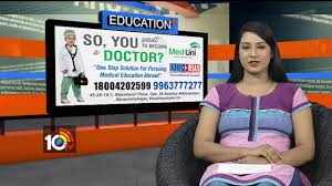 do you think you want to be a doctor medical college do you think you want to be a doctor medical college education plus 10tv