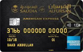 alfursan american express credit card