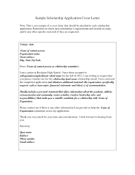 Cover Letter Examples Scholarship Applications Mediafoxstudio Com