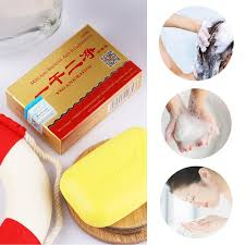 1PC Chinese Herbal Skin Cream Body Ointment Psoriasis Dermatitis and ...