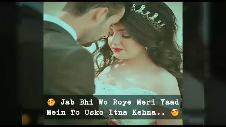 true love shayari in urdu