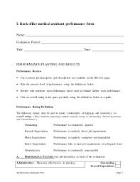 Medical Assistant Back Office Duties Back Office Medical Assistant Performance Appraisal