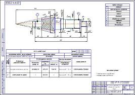 Восстановление ведущего вала редуктора ведущего моста ГАЗ  Ведещий вал главной передачи и его дефекты