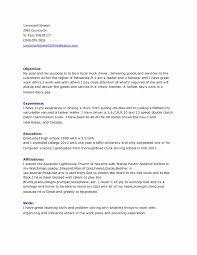 Forklift Operator Resume Best Of Resumes For Forklift Operator