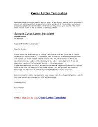 Curriculum Vitae General Cover Letter Retail Cover Letter Sample