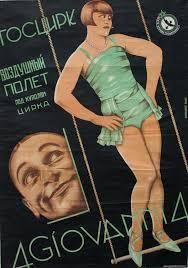 Advertising Posters Original Vintage Posters Advertising Posters Antikbar