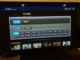 Baidu TV TV Series Screen-2