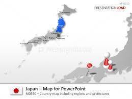 Powerpoint Map Japan Presentationload