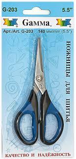"""<b>Ножницы для шитья</b> и рукоделия """"<b>Gamma</b>"""", длина 14 см"""