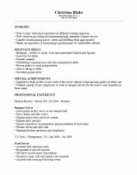 Free Banquet Server Resume Template Sample Ms Word