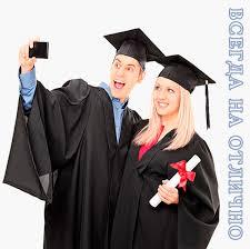 Срочный заказ дипломной работы в Новосибирске  Срочный заказ дипломной работы в Новосибирске Выполняем дипломные работы на заказ Авторские дипломные работы
