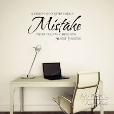 Motivational Quote Wall Sticker Mistakes Quotes Wall Decal Inspirational  Wall Quotes DIY Easy Wall Art Cut